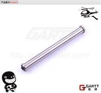 Gartt GT 450L DFC Feathering Shaft